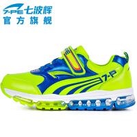 七波辉男童鞋跑鞋新款春季儿童运动鞋皮面鞋休闲鞋气垫中大童鞋