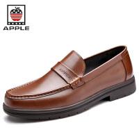 苹果APPLE皮鞋 男士商务休闲鞋 低帮套脚真皮男鞋 时尚舒适懒人鞋子5208051