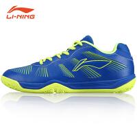 LINING李宁羽毛球鞋正品男女鞋运动鞋防滑减震