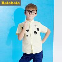 巴拉巴拉男童衬衫短袖中大童童装夏装儿童纯棉衬衣男个性