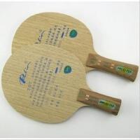 Palio拍里奥 TS-7[TS7]TS 7 北京队*乒乓球拍 底板