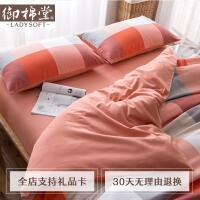 御棉堂全棉四件套1.8m床上用品2.0磨毛床单被套纬纱纯棉双人 磨毛四件套 纯棉被套 床单 纯棉四件套 床单