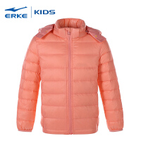 鸿星尔克童装女童冬季新款儿童中大童外套女童保暖外套羽绒服