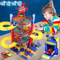 物有物语  轨道车  儿童玩具儿童益智多层轨道赛车合金汽车模型2-3-4-7岁男孩女孩婴儿宝宝拼装停车场玩具儿童礼品 儿童生日礼物