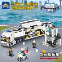 开智益智积木男孩玩具警察指挥车组装拼装积木玩具8-10-12岁6727