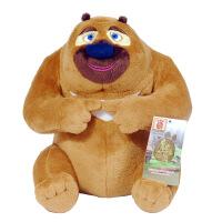 熊出没卡通毛绒玩具 毛绒公仔 熊二 20127 27cm