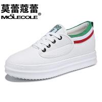 莫蕾蔻蕾 帆布鞋女平底鞋学生鞋 系带休闲女鞋韩版百搭运动鞋女  6Q335