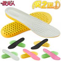 狄夫人 柔软内增高鞋垫全垫透气吸汗蜂巢减震缓压男女式运动鞋垫