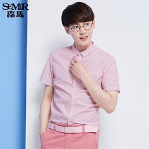 森马短袖衬衫 夏装 男士韩版方领条纹直筒男装衬衣潮寸衣