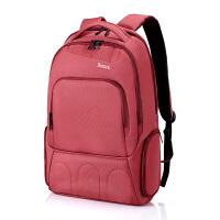 巴米克 双肩包背包15.6寸笔记本联想惠普苹果电脑包14寸书包男女旅行商务休闲包