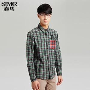 森马法兰绒长袖衬衫 秋季男装 男士格子纯棉磨毛衬衣韩版潮男衬衣
