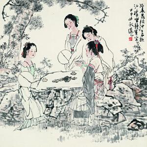 尉晓榕 中国美院国画系主任 人物《好是泉头池上石》传统装裱(带出版物)