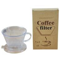 亚克力手冲咖啡滤杯+土耳其进口咖啡过滤纸40张 滤泡式套装 2-4人