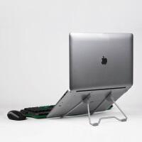 大豪daho 创意多用途折叠调节支架 平板电脑支架 笔记本电脑桌支架