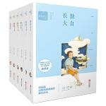 三三诗意成长小说(全6册)