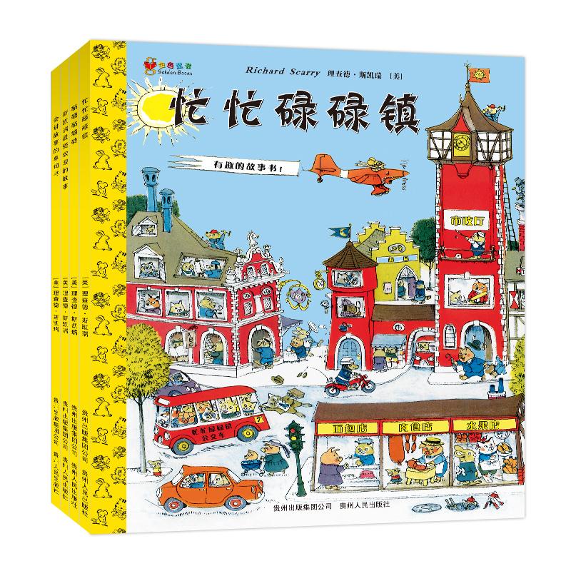 斯凯瑞金色童书·第一辑(全4册)人人都爱斯凯瑞!向孩子揭示日常社会的方方面面,城市协助、农场工作、建筑过程、消防作业、职业分工等,帮助2-6岁儿童发展认知能力。风靡美国五十年,全球畅销超过三亿册(蒲公英童书馆出品)