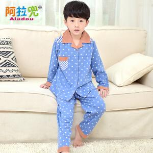 阿拉兜春季儿童睡衣 小男孩纯棉长袖开衫家居服 中大童宝宝套装 3477