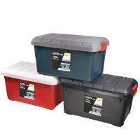 沃特斯汽车收纳箱后备箱储物箱车用整理箱车载置物箱汽车用品ZWX-8