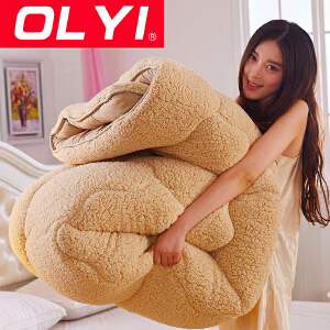 【下单减50】OLYI 羊羔绒被子冬被加厚保暖学生被芯床上用品纤维被