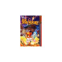 正版特价 虹猫蓝兔七侠传之虹猫仗剑走天涯⒄ 请您放心购买!如有其它书籍需要可进入店铺查询购买。量大可以打电话联系