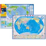 世界地图(4开撕不烂地图, 600mm*435mm)(连续5年,中国最畅销的撕不烂便携地图,专业、实用,地理学习必备地图)