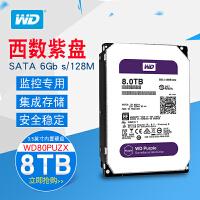 wd西部数据WD80PUZX 8TB 监控硬盘 台式机硬盘 西数紫盘8t