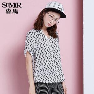森马五分袖衬衫 夏装 女士休闲V领几何印花宽松衬衣韩版