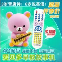 小熊 故事机 4G卡 控锂电池外放 夜灯双喇叭 非火火兔 小布叮可比