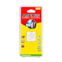 品胜NP-40 NP40电池富士Z1 Z2 V10 F610 F700 F810非原装数码相机