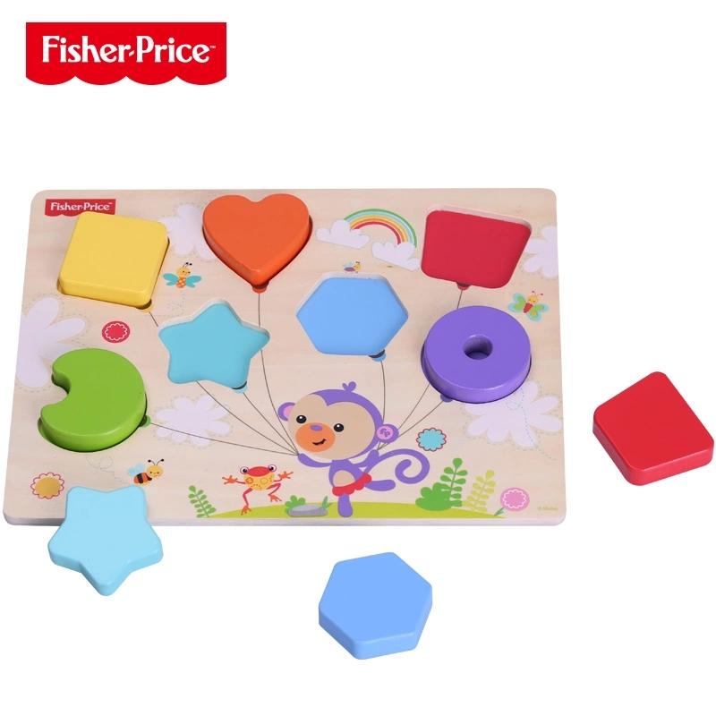 费雪积木拼图颜色与形状拼图木制玩具形状认知fp7004