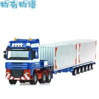物有物语 车模 儿童玩具娱乐合金运输车模型1:50重型平板车集装箱箱货柜车工程卡车玩具 模型