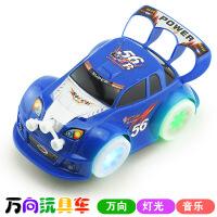 【领券立减50元】塑料万向玩具车 发光音乐儿童电动玩具汽车模型