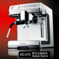 Welhome/惠家 KD270 升级版 意式泵压半自动咖啡机家用/商用 KD270咖啡机 单机 包邮