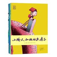 爱之阅读馆 绘本阅读(第七辑)(套装5册)