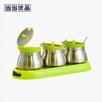 当当优品 不锈钢调味盒组 调味罐 不锈钢小勺 玻璃底 调味罐 绿色 4件套