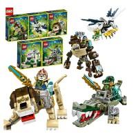乐高LEGO拼插积木玩具Chima气功传奇金狮神兽天鹰神兽拼装玩具7岁