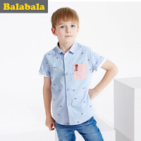 巴拉巴拉男童衬衫纯棉短袖中大童上衣童装夏装儿童学生衬衣男