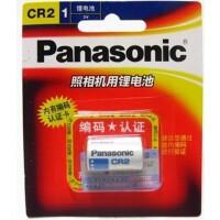 CR2锂电池3V  拍立得mini25 50s相机/测绘仪  SHARE SP-1 CheckyCiao打印机*电池
