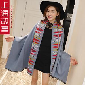 上海故事春秋冬韩版女士新款加厚时尚仿羊绒披肩围巾超长两用百搭
