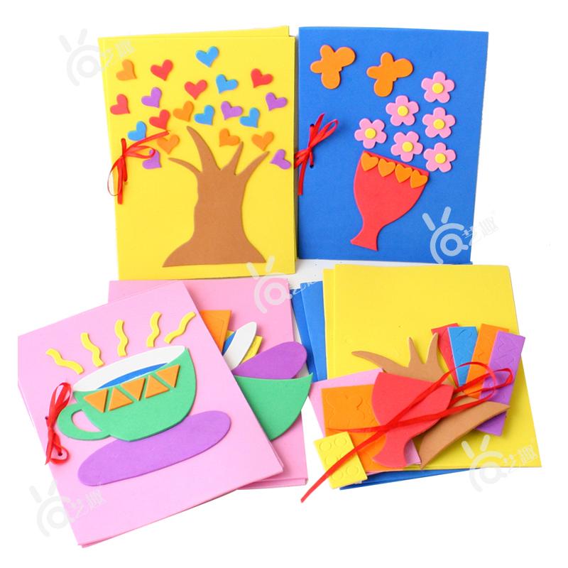 【艺趣手工diy】艺趣幼儿园手工制作eva贺卡材料包di