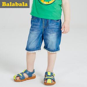 巴拉巴拉男童中裤小童宝宝牛仔五分裤童裤夏季童装儿童裤子男