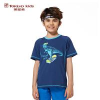 探路者童装TOREAD户外  夏装男童动物系列图案短袖T恤
