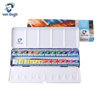凡高24色固体水彩颜料 12色固体水彩24色 凡高蓝铁盒