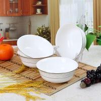 [当当自营]SKYTOP斯凯绨 陶瓷高档骨瓷餐具 6英寸温莎之恋面碗(4个装)