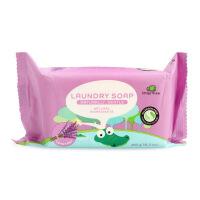 英国品牌小树苗 多效倍洁宝宝婴儿洗衣皂 BB皂 180g 舒眠�`衣草味