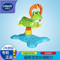 包邮 vtech/伟易达小青蛙健身椅 儿童早教益智健身玩具 新款
