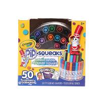 【保税直发】Crayola绘儿乐 50色可水洗伸缩水彩笔 马克笔城堡  2岁以上