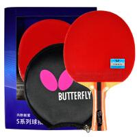 Butterfly/蝴蝶乒乓球拍TBC502横拍双面反胶弧圈快攻乒乓成品拍 赠拍套