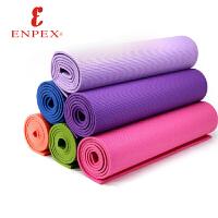 包邮!乐士/ENPEX4mm加厚瑜伽垫家庭健身瑜伽