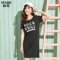 森马连衣裙女2017夏装新款韩版条纹bf风短袖字母印花chic韩风裙子
